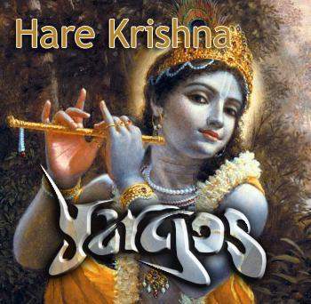 Hare rama hare krishna krishna krishna hare hare (full song.